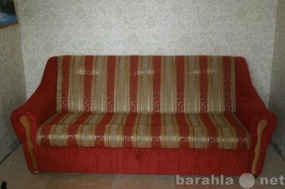 Красный диван в Москве