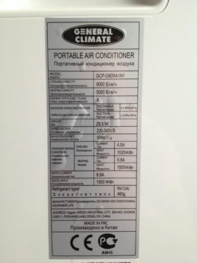 Продам кондиционер General Climate в Москве.